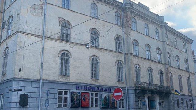 «Кінопалац» на Театральній припинив своє існування