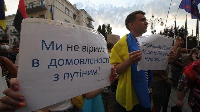 Під Офісом президента пройшла акція проти «всеосяжного перемир'я» на Донбасі