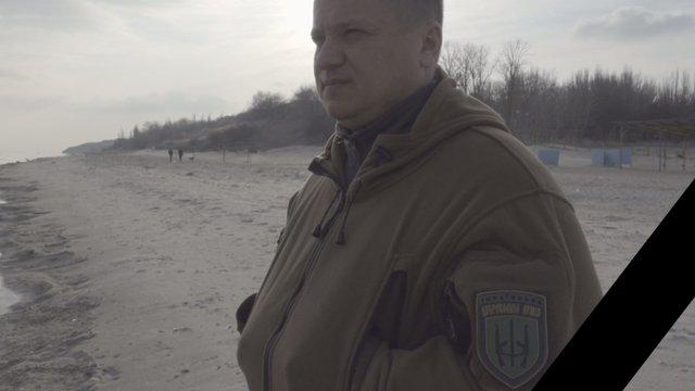 Помер 42-річний військовий з Львівщини Андрій Гергерт