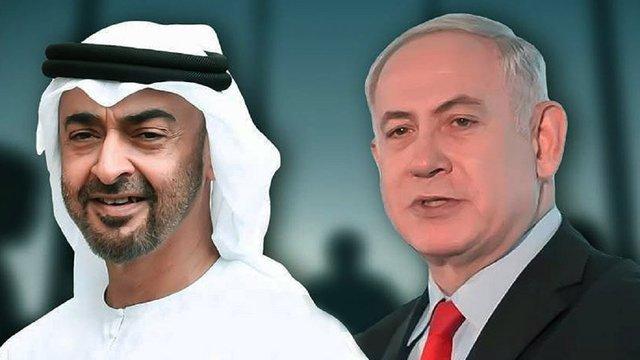 Ізраїль і ОАЕ підписали історичну угоду про нормалізацію стосунків