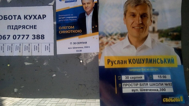 Лещенко заявив про угоду Порошенка і «Пупса» на виборах мера Львова