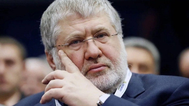 Deutsche Bank допоміг Ігорю Коломойському відмити понад 750 млн доларів