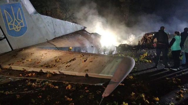 В авіакатастрофі АН-26 біля Чугуєва загинули двоє уродженців Львівщини