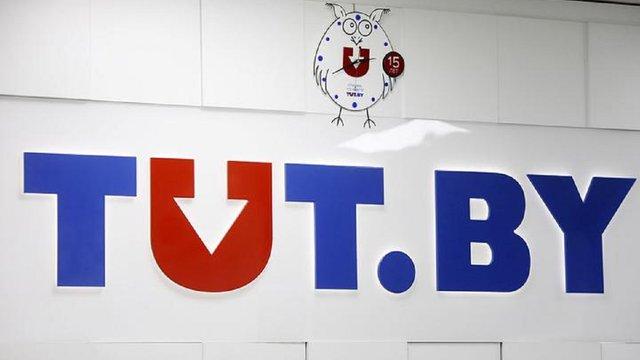 Головний новинний портал Білорусі TUT.BY позбавили статусу ЗМІ