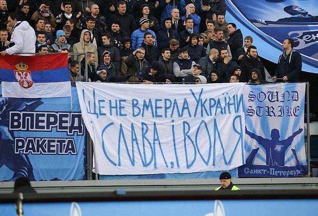 Майдан, Крим, ДНР і європейські ультрас