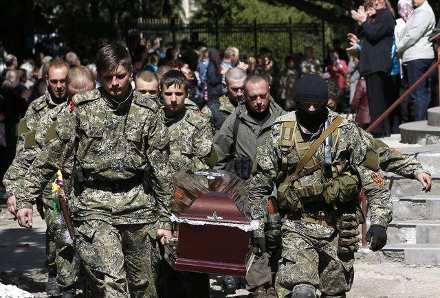 Посварена Україна