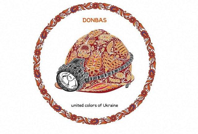 United colors of Ukraine