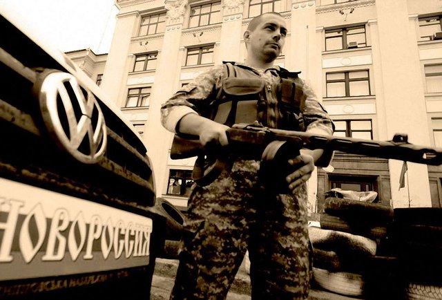 Як Новоросія реанімує російський націоналізм