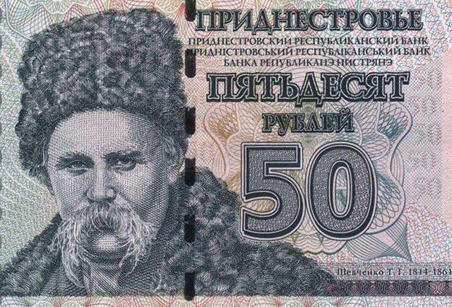 Між Москвою і Києвом