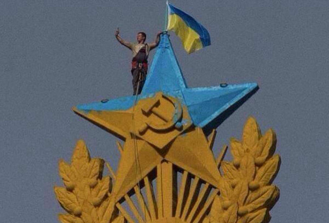 Символ свободи над Москвою