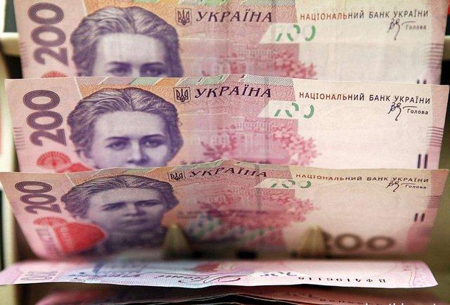 НБУ знизив курс гривні до історичного мінімуму