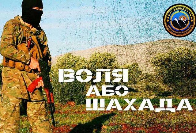 Добровольчий батальйон «Кавказ» полює за російськими окупантами на Донбасі