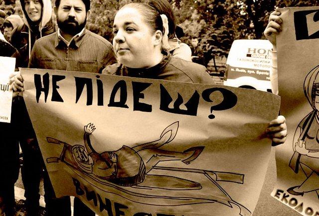 Як Україні вибратися з тенет непотизму
