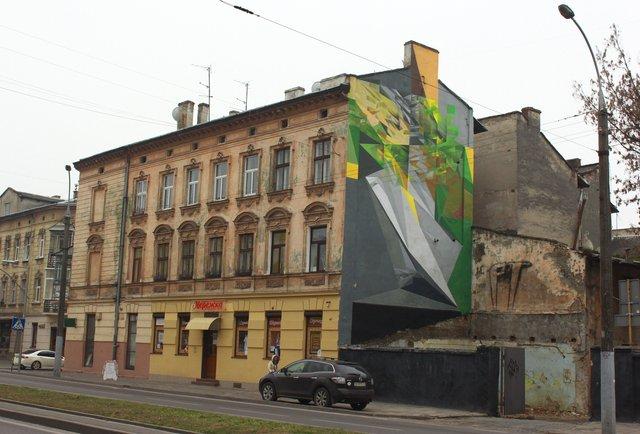 У Львові презентували графіті відомого польського художника