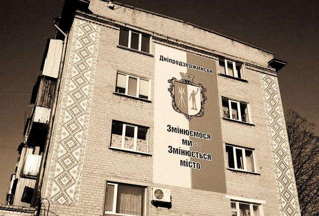Плавильний котел Дніпродзержинськ