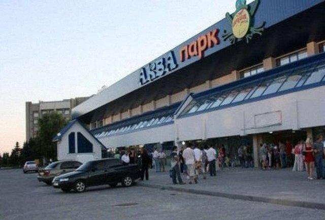Львівський аквапарк «Пляж» збанкрутував