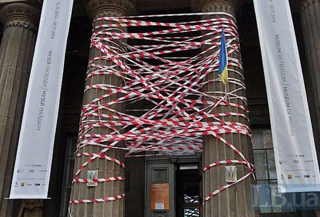 «Музей Свободи/Музей Майдану» презентують у галереї «Дзиґа»
