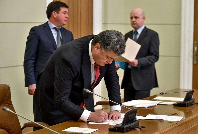 Порошенко присвоїв звання Героїв України «Небесній сотні»