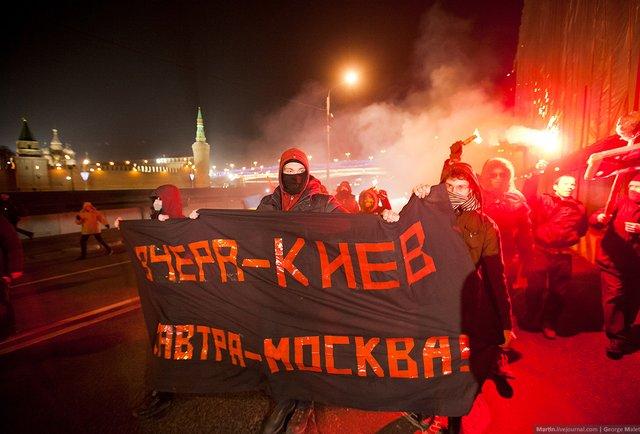 У центрі Москви відбулась несанкціонована хода на честь річниці Євромайдану (фото)