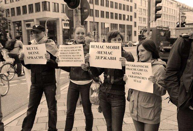 Аби їхні діти хотіли знати українську