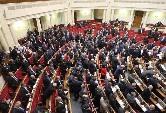 Народні депутати Верховної Ради VIII скликання склали присягу