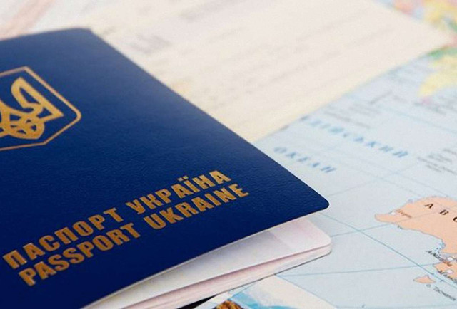 16 фактів про біометричний паспорт