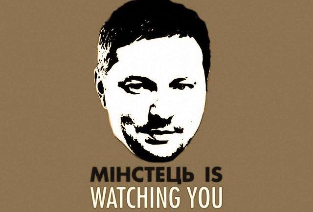 Чого чекати від «міністерства правди»?