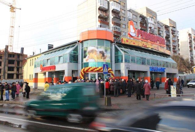 Перша торгова мережа в Україні повністю відмовилась від російських товарів
