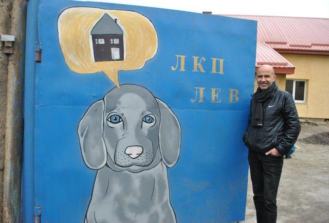 «Хочу, аби безпритульні собаки і люди жили разом»