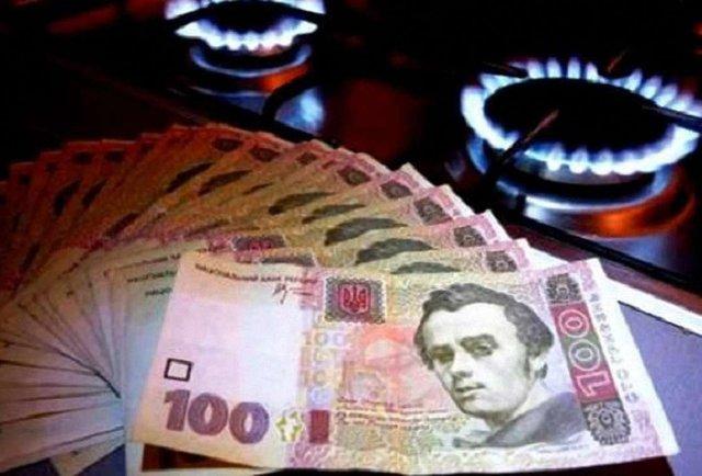 Гроші замість пільг
