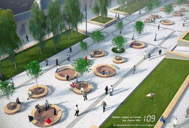 Сквер на Сихові: як можна самотужки змінити місто