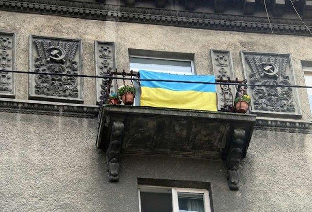 У Львові збережуть радянські зірки