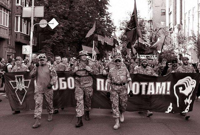 Ультраправий джокер української політики