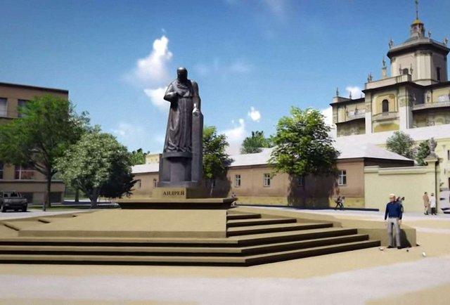 Відкриття пам'ятника Шептицькому у Львові