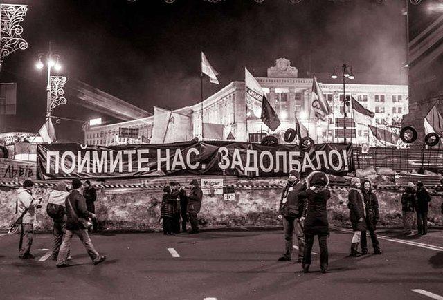 Чому в Україні буксують реформи?