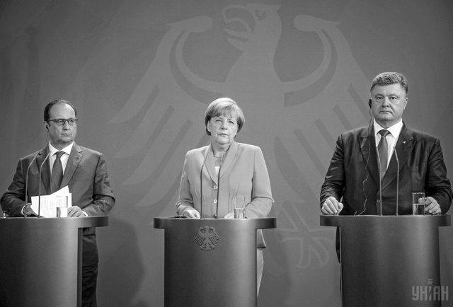 Конституційний демонтаж України