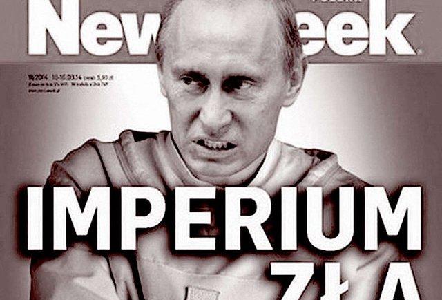 Імідж Путіна руйнує імідж Росії