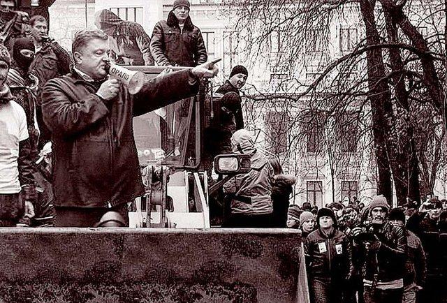 Бульдозер Порошенка