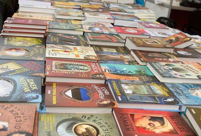 Книжки і люди
