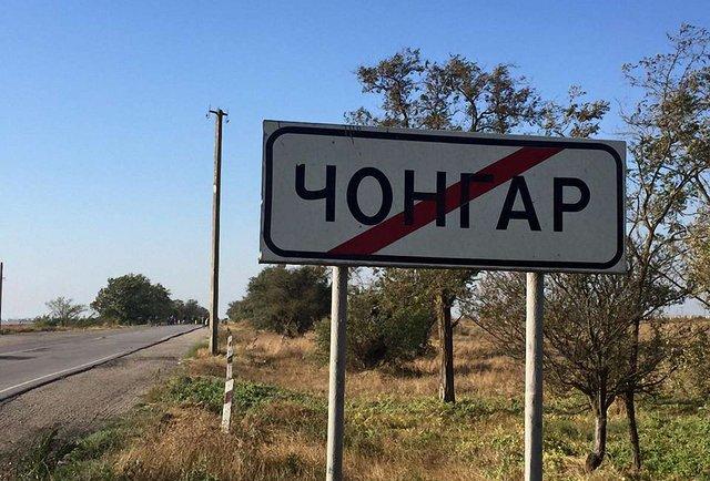 Закоркований Крим