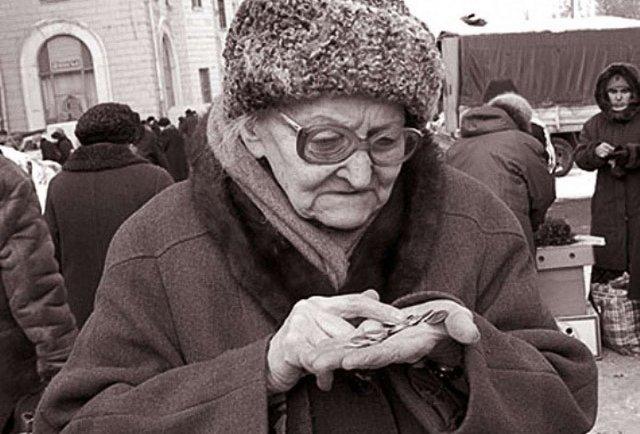 Через пенсії – до краху