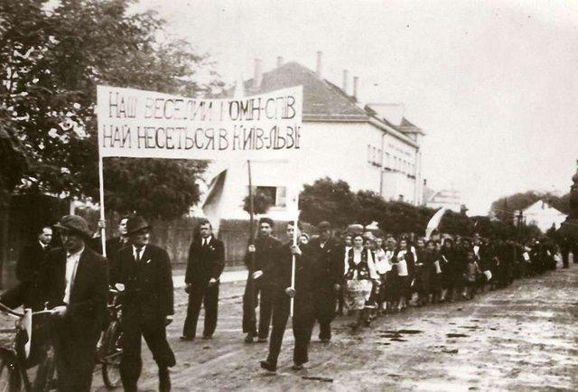 Історичні паралелі «Української другої світової»