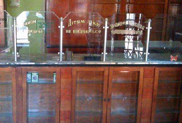 «Продам антикварні меблі зі старої львівської аптеки»