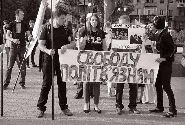 Чи є політв'язні в Україні?