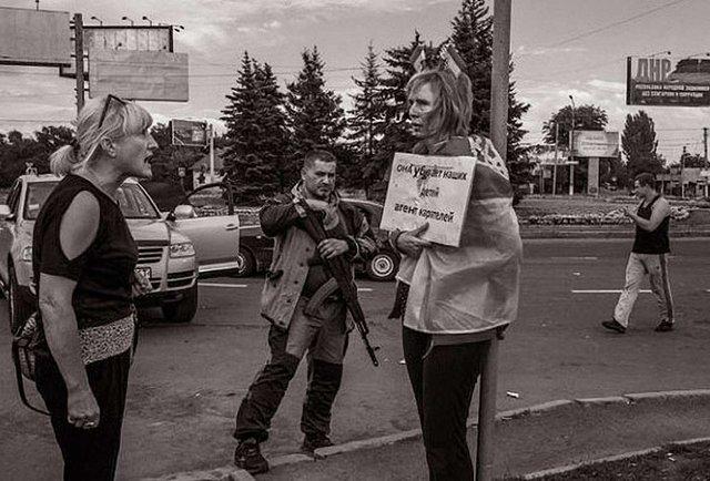 Український якір Донбасу