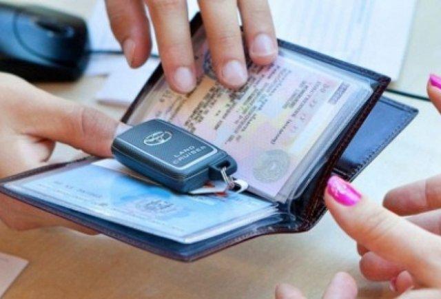 Львівські водії переходять в онлайн