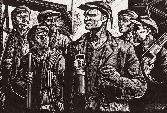 Інвентаризація Донбасу