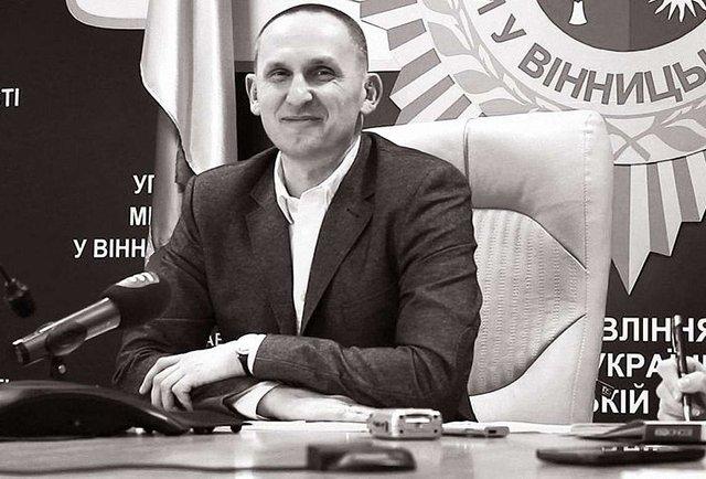 Прецедент Шевцова