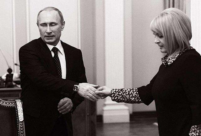 Нагадування Україні від «Еллочки-людожерочки»