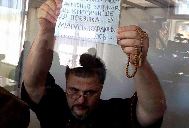 За що посадили Руслана Коцабу